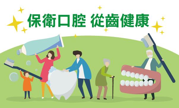 保衛牙齒 從齒健康-草本牙膏任選2件$398