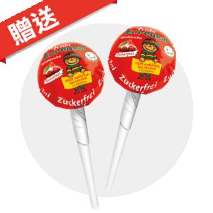 官網12月下單不限金額贈-棒棒糖*2